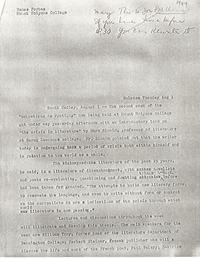 Press Release August 1, 1944
