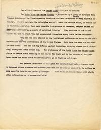 Press Release Draft, 1942