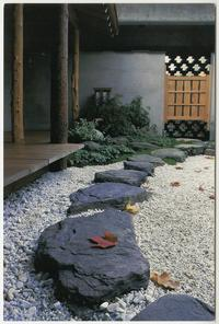Eliot House, Wa-Shin-An, view of stone pathway in traditional Japanese meditation garden