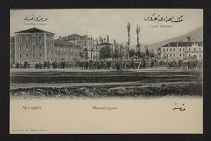 Postcard with close-up illustration of barracks with many cannons.