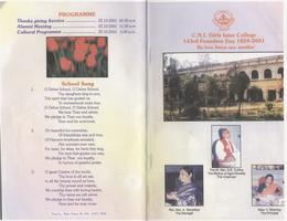 C.N.I. Girls Inter College Founders Day Brochure