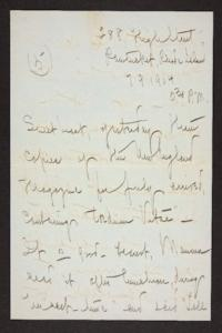 Letter from Mary Woolley to Jeannette Marks, 1904 July 9