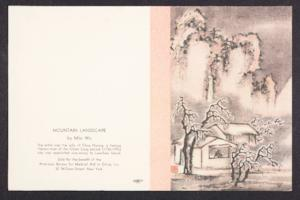 Holiday card from Mary Woolley to Jeannette Marks, 1940 December 25