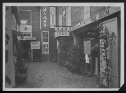 Japan: Buildings YWCA of the U.S.A. photographic records
