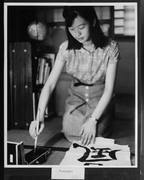 Japan: Y-Teens, Taeko Matsutani YWCA of the U.S.A. photographic records