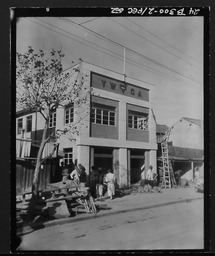 Korea: Buildings YWCA of the U.S.A. photographic records