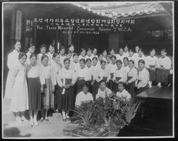 Korea: Miscellaneous YWCA of the U.S.A. photographic records
