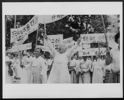 Korea: Women's enlightenment movement YWCA of the U.S.A. photographic records