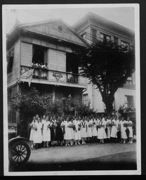 Philippines: Buildings YWCA of the U.S.A. photographic records