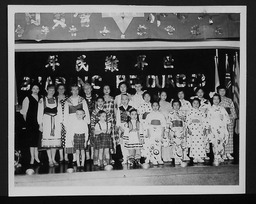 Taiwan: Miscellaneous YWCA of the U.S.A. photographic records