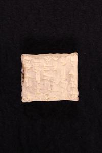Link to 2-dimensional image of tablet S259