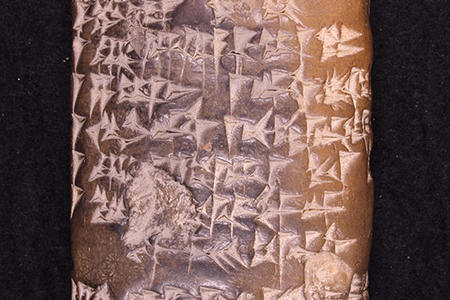 Smith College collection of cuneiform tablets